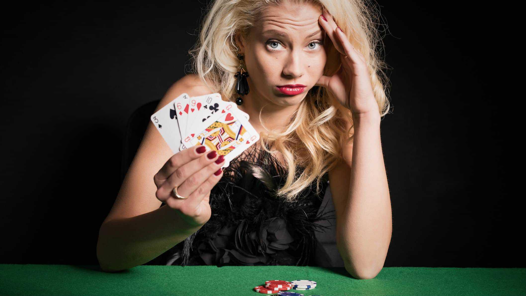 Casino Bad Hand Poker 16.9